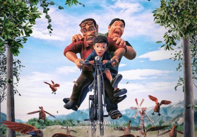 Awal Persahabatan Adit, Sopo dan Jarwo Dibuat Versi Film