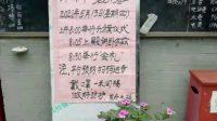 Masjid di Beijing Gelar Salat Idul Fitri untuk Umum