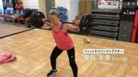 Nenek 90 Tahun Jadi Instruktur Fitness Tertua (youtube.com/)